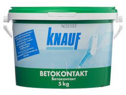 """Грунтовка KNAUF """"Betokontakt"""" (Германия) 1 кг"""