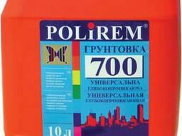 Грунтовка Полирем СДг-700