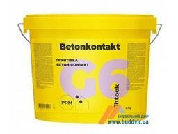 Ґрунтовка Шток (Shtock) Бетонконтакт, 13 кг