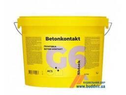 Ґрунтовка Шток (Shtock) Бетонконтакт, 2, 5 кг