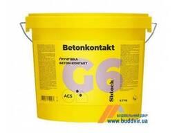 Ґрунтовка Шток (Shtock) Бетонконтакт, 6, 2 кг