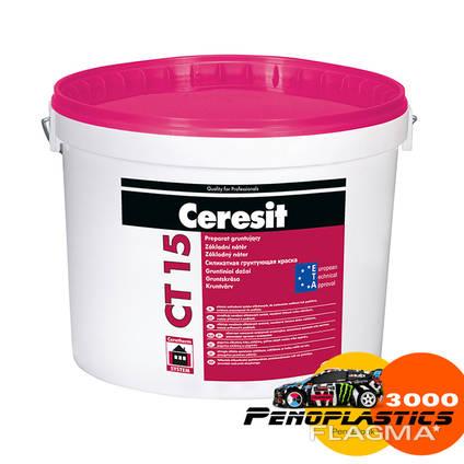 Грунтующая краска Ceresit СТ 15 silicone предназначена для п