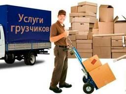 Офисные переезды под ключ в Симферополе и Ялте!