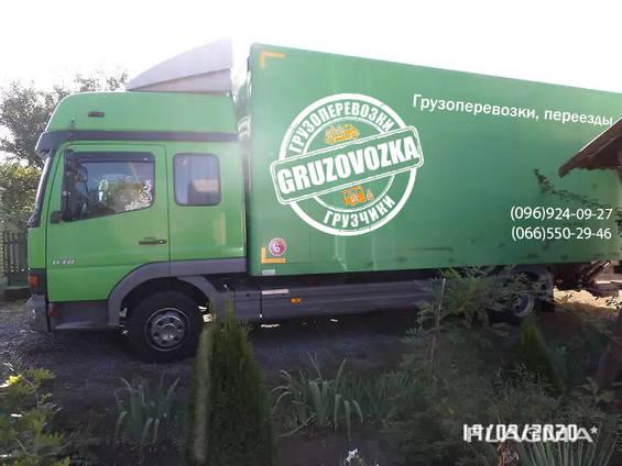 Грузовое такси Днепр. Грузоперевозки 1- 5 тонн. Услуги Грузчиков. Любая форма оплаты.