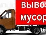 Грузоперевозки в Кременчуге и по Украине. Газель. Грузчики. - фото 4