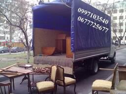 Грузоперевозки Днепр, грузчики, грузовое такси, перевозка