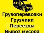 Грузоперевозки до 5т. по Черкассам и Украине. Грузчики. - фото 8