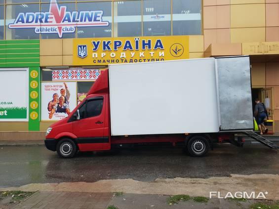 Грузоперевозки Энергодар-Запорожье. Переезд Квартиры/Офиса.