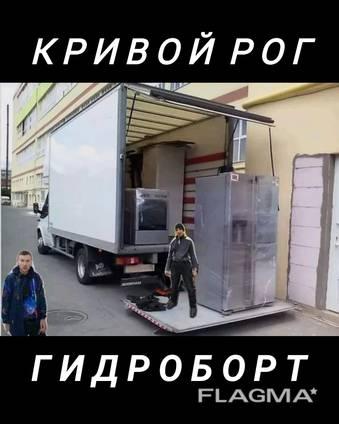 Доставка с новой почты, эпицентра. услуги грузчиков. кривой рог