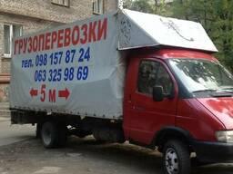 Грузоперевозки Грузчики по Запорожью и Украине