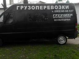 Грузоперевозки грузовым микроавтобус Fiat Ducato до 2.5 тонн