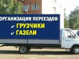 Грузоперевозки Харьков. Переезд. Перевозка мебели