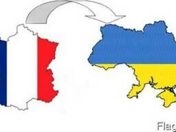 Грузоперевозки из Франции и Германии в Украину