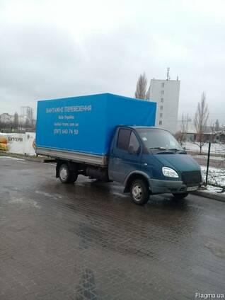 Грузоперевозки Киев Бровары
