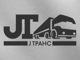 Грузоперевозки Одесса, Одесса-Украина, все виды транспорта