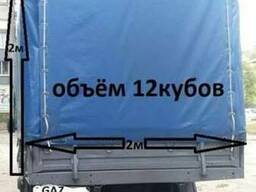 Грузоперевозки по городу, области, Украине. Грузчики.