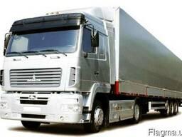 Грузоперевозки в Запорожье, доставка сыпучих материалов