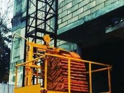 Подъемники строительные фасадные приставные
