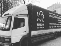 Грузовое такси Бизон - авто 2 - 5 тонн Гидроборт Рокла Ремни