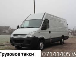 Грузовое такси Донецк