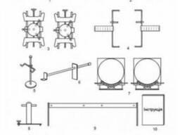 Лазерный развал Вектор СКВО 1