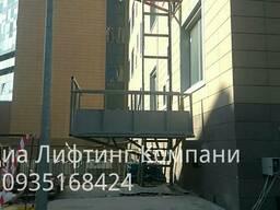 Продам строительный подъемник собственного производства
