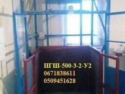 Грузовой подъёмник шахтный грузоподъёмностью 200 кг.