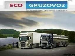 Грузовой транспорт - тент 20т, 86куб. по Украине - фото 1