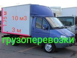 Грузовые перевозки, переезды из/в Донецк и (обл)-Россия-Крым