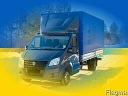 Грузовые перевозки,перевозка мебели Бровары(грузчики)