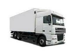 Полная загрузка грузового автомобиля
