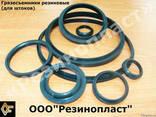 Грязесъемники резиновые (для штоков) от производителя - фото 3