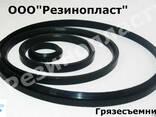 Грязесъемники резиновые (для штоков) от производителя - фото 5