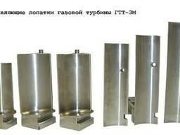 ГТТ-3; ГТТ-3М
