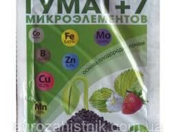 Гумат + 7 микроэлементов