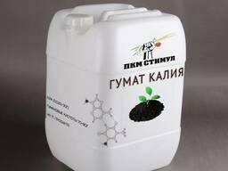 Гумат Калия ПКМ Стимул