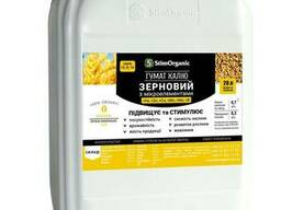 Гумат калия с микроелементами для Зерновых