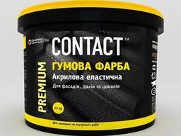"Гумова фарба ""Contact"""