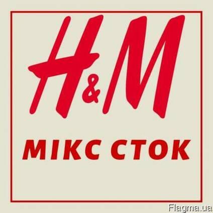 33d63a8d0f85e7 H&M Сток, Опт від 50кг одяг ціна, фото, де купити Стрий, Flagma ...