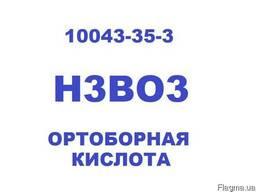 H3BO3, Ортоборная Кислота 99.9%