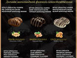 """Hadji"" шоколадные Финики с миндалем - фото 3"