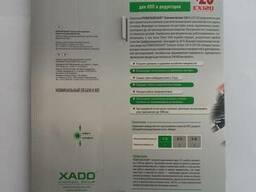 Хадо Шприц-аппликатор для ручных КПП, мостов и редукторов. - фото 2