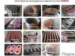 Hardox 450/500/600 износостойкая сталь, Хардокс из наличия - фото 4