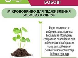 Хелатне добриво для бобових - Урожай Бобові ENZIM Agro