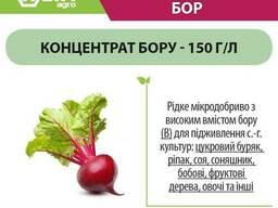 Хелатне добриво з бором - Урожай Бор ENZIM Agro