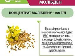 Хелатне добриво з молібденом - Урожай Молібден ENZIM Agro