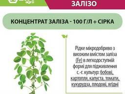 Хелатне добриво з залізом - Урожай Залізо ENZIM Agro