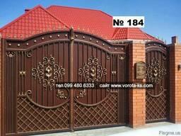 Херсон-кузня, Ворота, калитки, заборы, Навесы, двери, тамбур