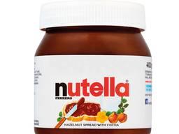 High quality nutella chocolate
