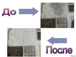 Химчистка ковров и ковролина на дому